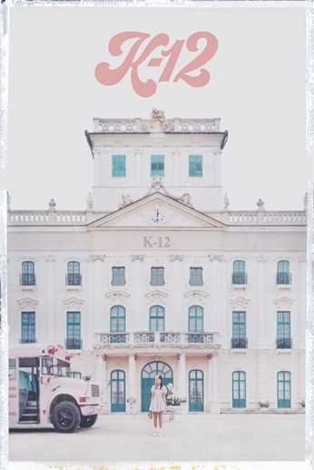 K-12: A film from Melanie Martinez