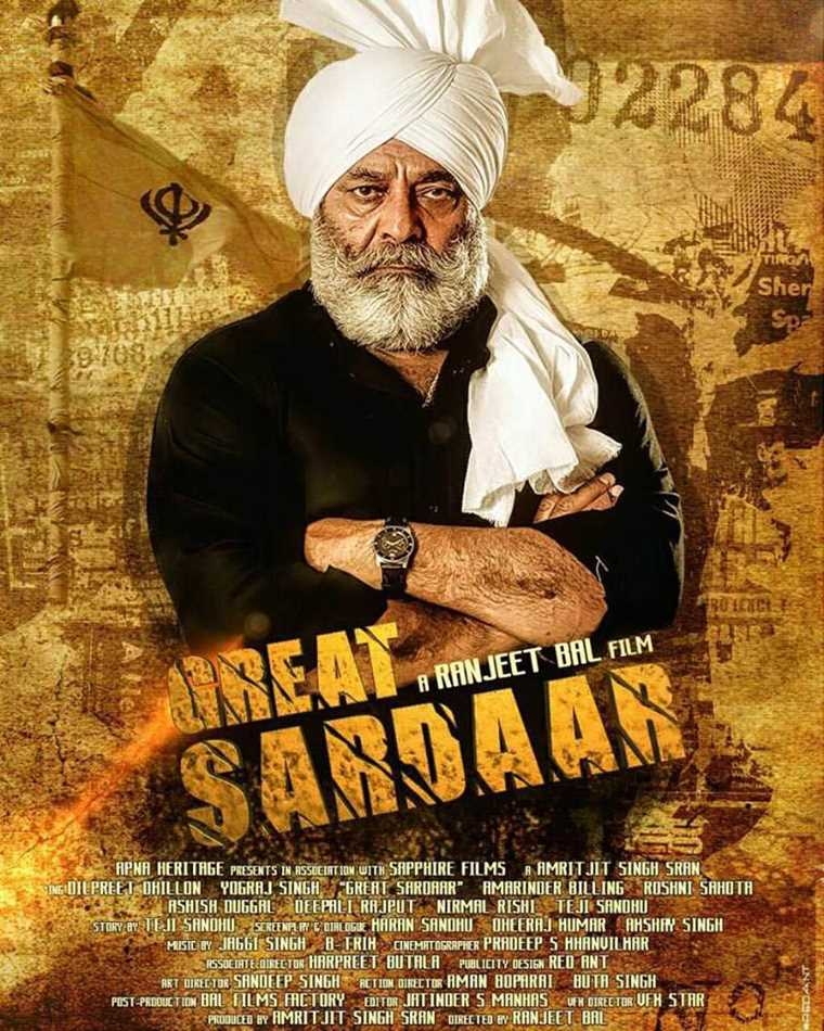 Great Sardar