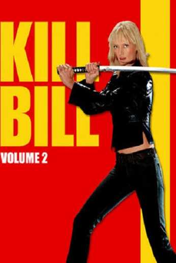 Tarantino Season - Kill Bill volume 2
