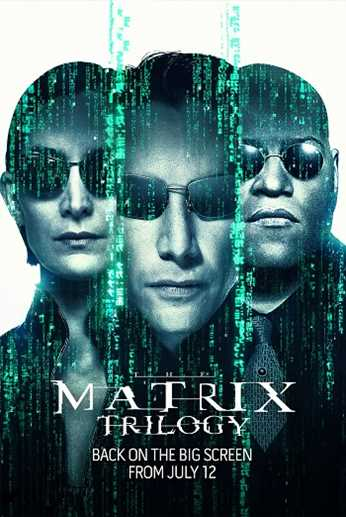 The Matrix Marathon