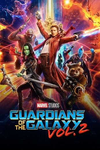 Guardians of the Galaxy Vol 2. (2017)