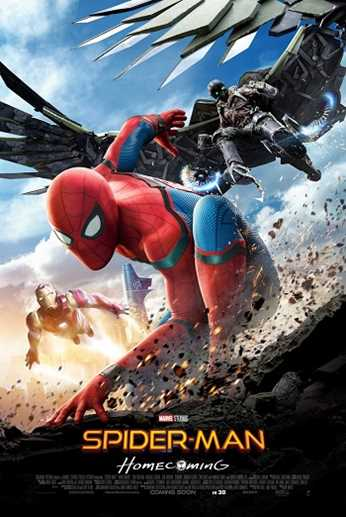 Spider-Man: Homecoming (2017) IMAX 3D